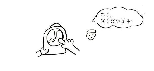 砸記003-手動時鐘07.jpg