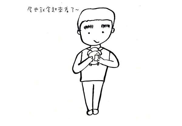 砸記003-手動時鐘04.jpg