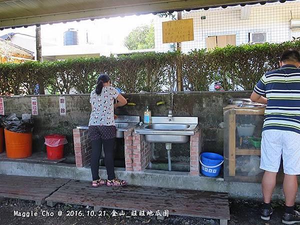 2016_1001_150014金山_旺旺地瓜園.JPG
