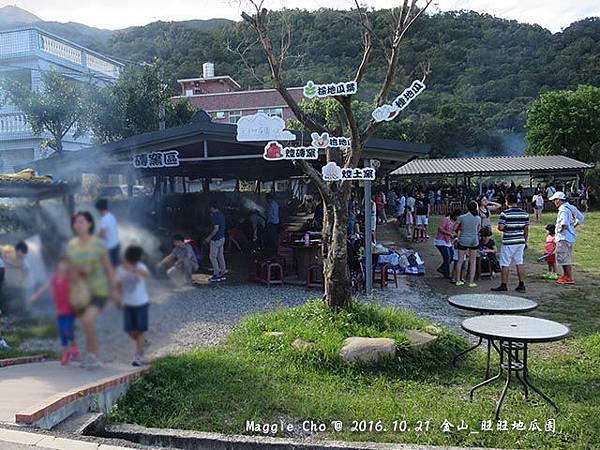 2016_1001_152126金山_旺旺地瓜園.JPG