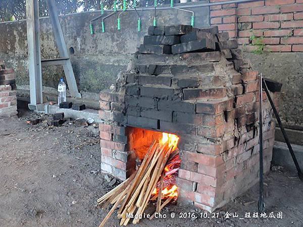 2016_1001_165415金山_旺旺地瓜園.JPG