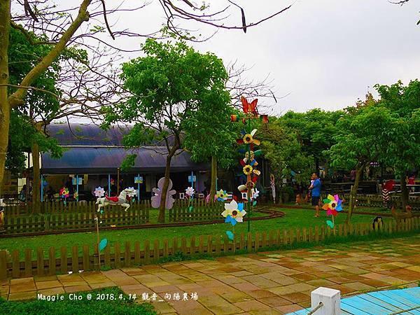 2018_0414_113115觀音_向陽農場.JPG