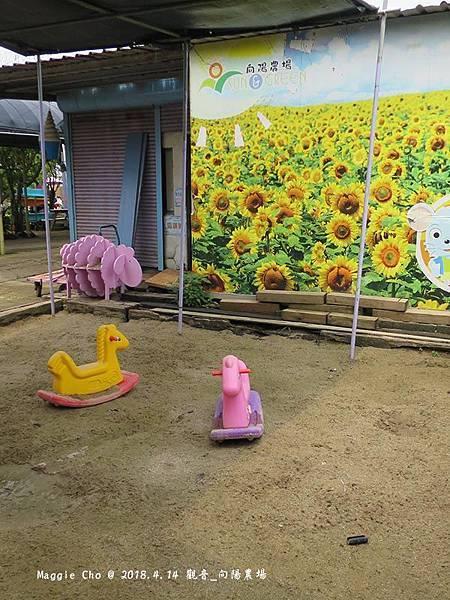 2018_0414_111214觀音_向陽農場.JPG