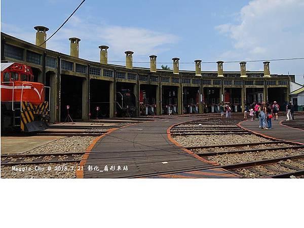 2018_0721_130618彰化_扇形車站.JPG