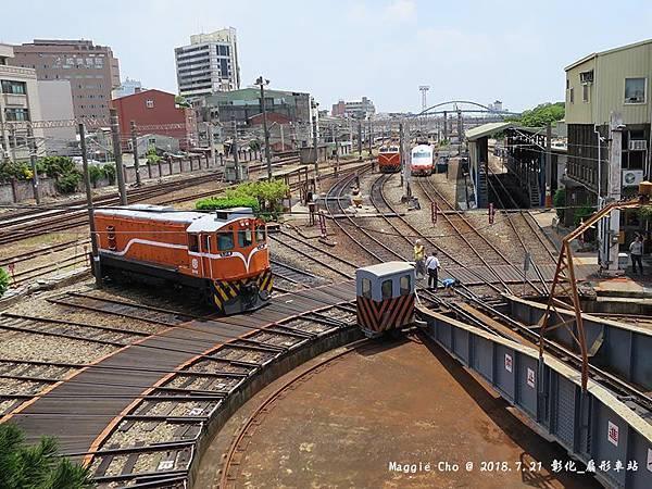 2018_0721_131210彰化_扇形車站.JPG