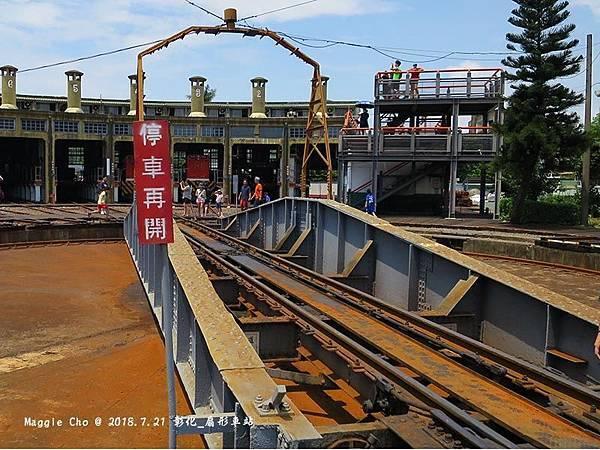 2018_0721_132244彰化_扇形車站.JPG