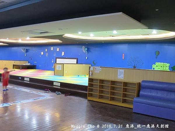 2018_0721_160347鹿港_統一鹿港文創會館.JPG