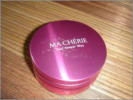 Ma Cherie-1.jpg