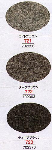 e2235d997dc3dd8225515f7ab5d051a1