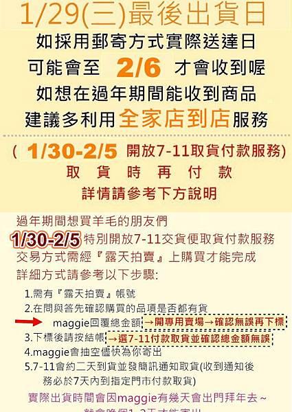 新春公告2014-3
