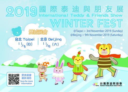 2019_Winter_Fest.jpg