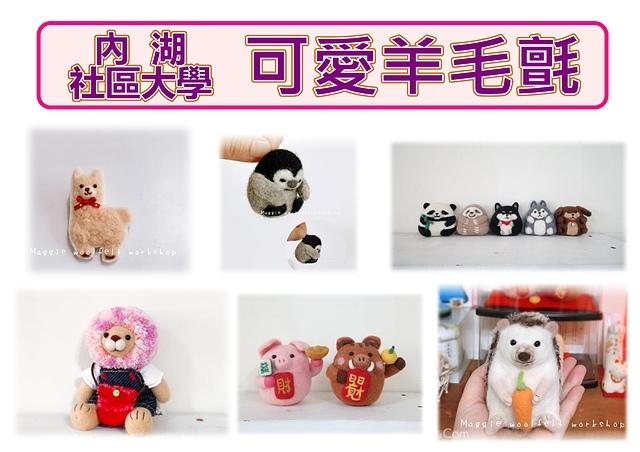 108-2招生海報1.jpg