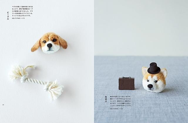毛線製作可愛狗狗造型毛球玩偶手藝集3.jpg