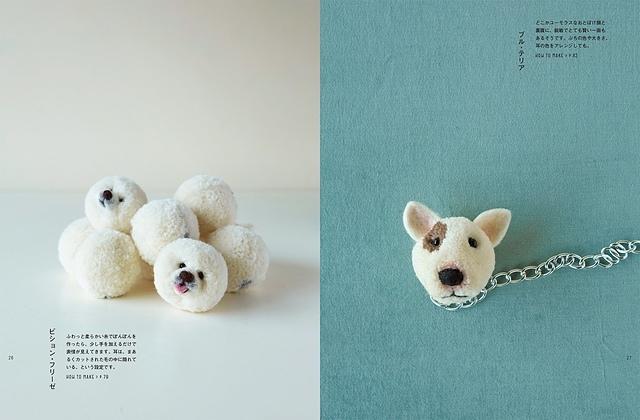 毛線製作可愛狗狗造型毛球玩偶手藝集5.jpg