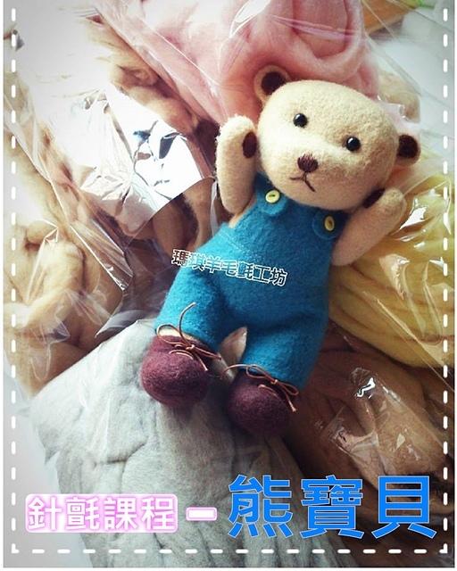 10410熊寶貝.jpg