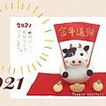 2021金牛寶.jpg