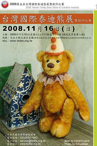 /home/service/tmp/2008-11-22/tpchome/1724815/362.jpg