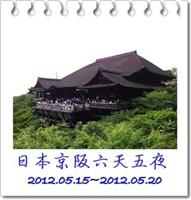 IMAG0177-002.jpg