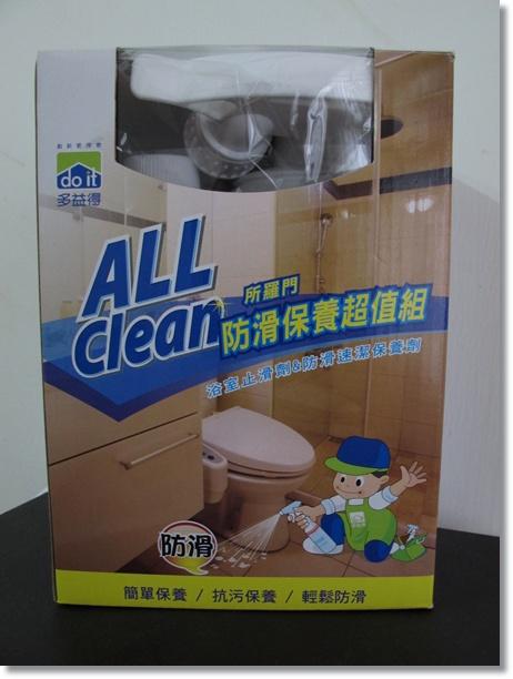 浴室防滑劑.jpg
