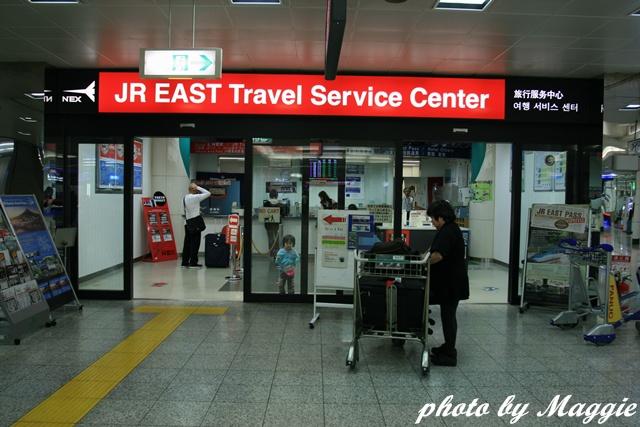 JR PASS購票處