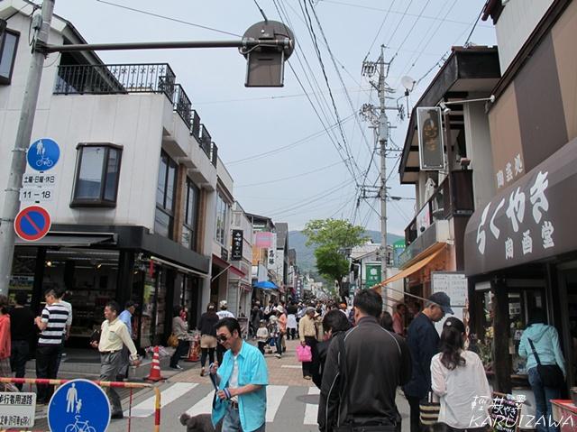 輕井澤銀座步道入口處