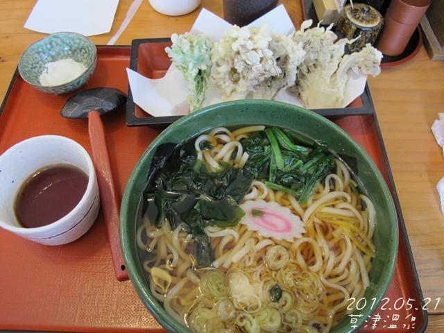 天婦羅烏龍湯麵定食