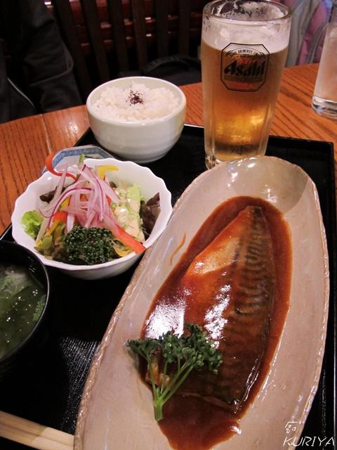 味噌魚定食