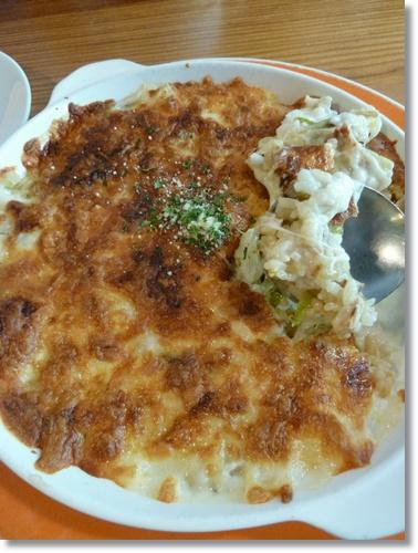 法式野菇烤飯.JPG