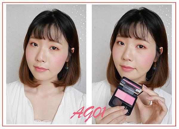 AG01-1.jpg