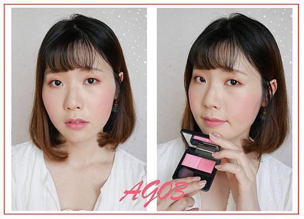 AG03-1.jpg