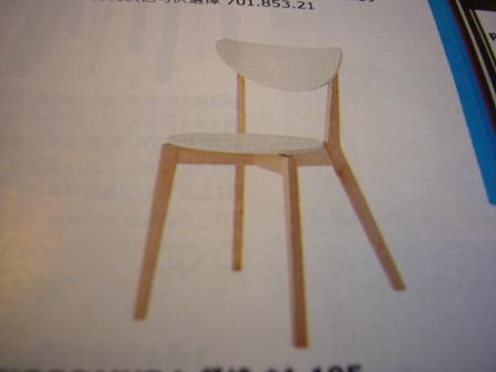 白椅.JPG