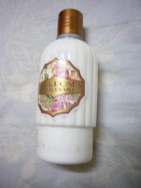 全新歐舒丹玫瑰乳液(原1080售700.jpg