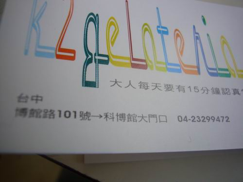 P1100217.JPG