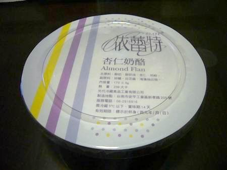 P1100678.JPG