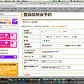 螢幕快照 2012-10-02 9.55.16