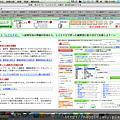螢幕快照 2012-10-05 0.37.42