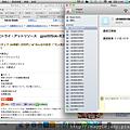 螢幕快照 2012-10-09 19.05.01