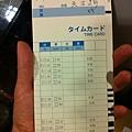 010-1工作-我的打卡紀錄.JPG