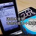 特-01情人節-告白+簡訊.jpg