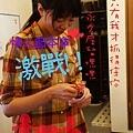 特-03情人節向日本主管送本命巧克力.jpg