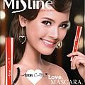Mistine_Iron_Curve_Love_Mascara.jpg