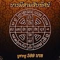 S__5300271.jpg