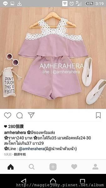 timeline_20170205_152050.jpg
