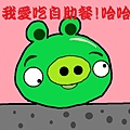angryその2.jpg