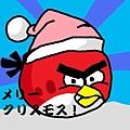 'angry.jpg