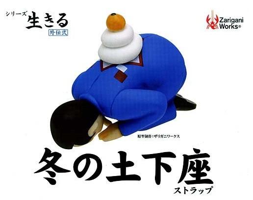 2013-01-07_225108
