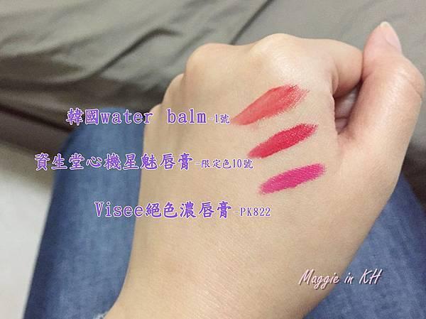 IMG_96532.jpg