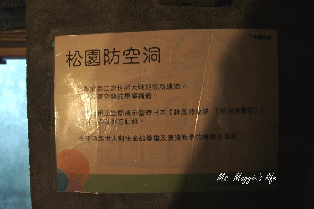 DSC0101601.JPG