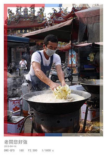 新化鹹酥雞 01.jpg