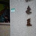 抹赤豆 02.jpg